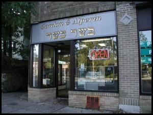 Gordon and Alperin Kosher Resturant in Newton