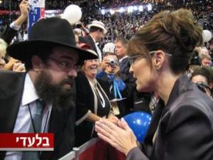 Gov. Palin shmozzes with Rabbi Shemtov at the republican convention. Photo Credit: COL
