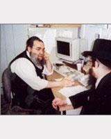 Left, Rabbi Josef Ekstein, founder of Dor Yeshorim