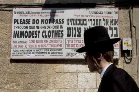Orthodox Jewish Women Clothing