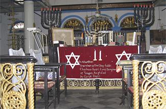 The Musmeah Yeshua synagogue