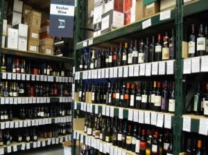 New York Ny Again Considers Wine In Supermarkets