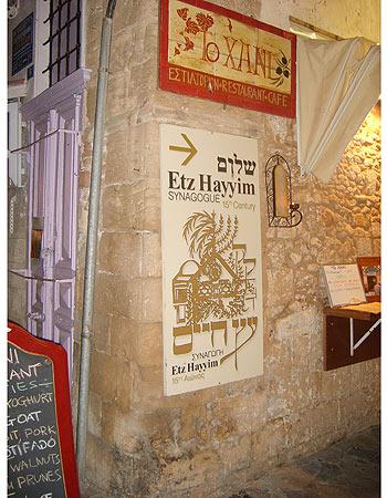 Synagogue in Hania Photo: Joseph Jackson