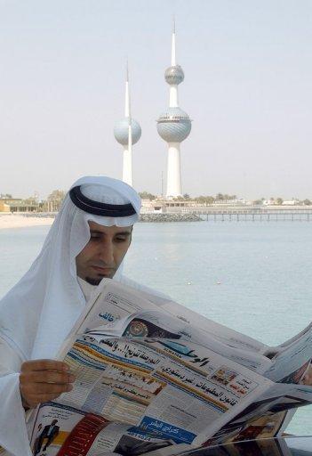 Kuwait City, Kuwait - Newspaper Fined Over Pro-Israel