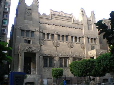 Chaar-Hachamaim Synagogue, Cairo