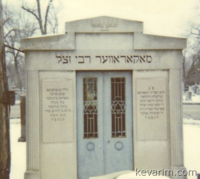 Makarov Rebbe of Chicago Rebbe Yaakov Yitzchak Twersky who died in 1945  is one of the 600 listed by Kevarim.com