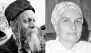 Rabbi Amram Blau, Ruth Ben David