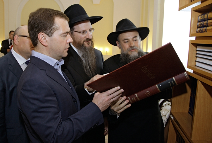 Former Russian President Dmitry Medvedev (L), President of the Federation of Jewish Communities of Russia Alexander Boroda (R) and Chief Rabbi of Russia Berl Lazar (C) visit a library of Jewish communal center in the city of Birobidzhan in the Jewish autonomous region, Russia, 02 July 2010. EPA/DMITRY ASTAKHOV