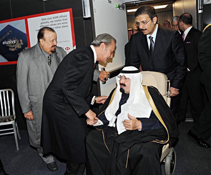 Manhattan, NY - Saudi King Takes Over Entire Wing at NY Presbyterian