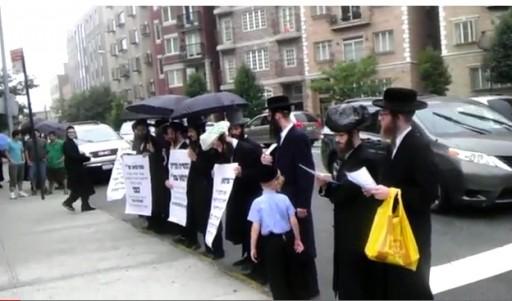 A group Protest and Shout Yemach Shmo Against Hagaon Rav Aharon Leib Shteinman in Williamsburg on Tisha B'av Tuesday, August 9 2011