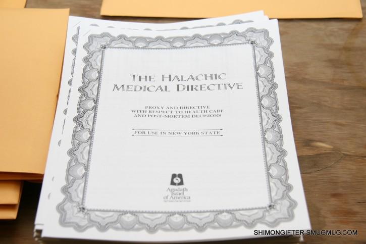 Halachic Medical Directive