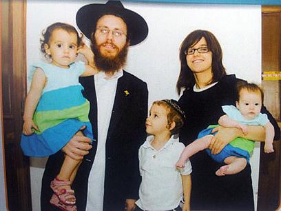 The Sharf family.