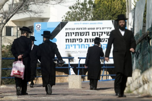 FILE - Ultra Orthodox Jews walking in Ramat Beit Shemesh neighborhood in Beit Shemesh.