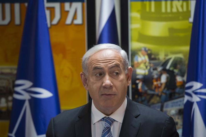Prime Minister Benjamin Netanyahu speaks at the National Police Headquarers in Jerusalem on November 22, 2012. Photo by Yonatan Sindel/Flash90