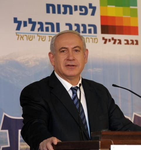 Israel's Prime Minister Benjamin Netanyahu. Photo by Moshe Milner/GPO/FLASH90