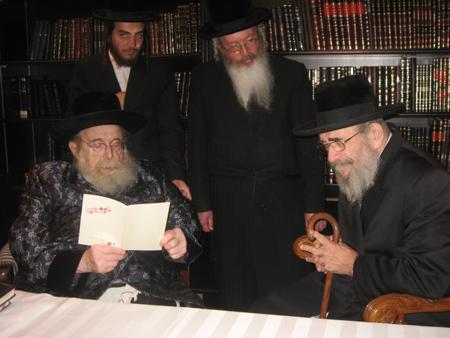 FILE - (R) Rabbi Moshe Yehuda Leib Landau, shlita, visites (L) the Admor of Sadigura On Feb. 2009