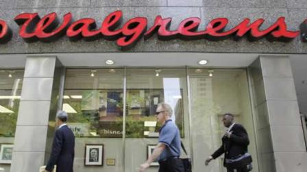 Downtown Chicago Walgreens store. (AP Photo/Russel A. Daniels, file)