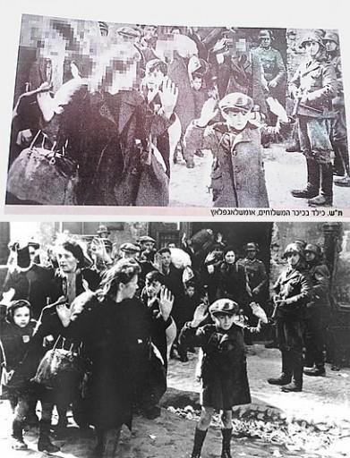 Yugoslav Holocaust Essay