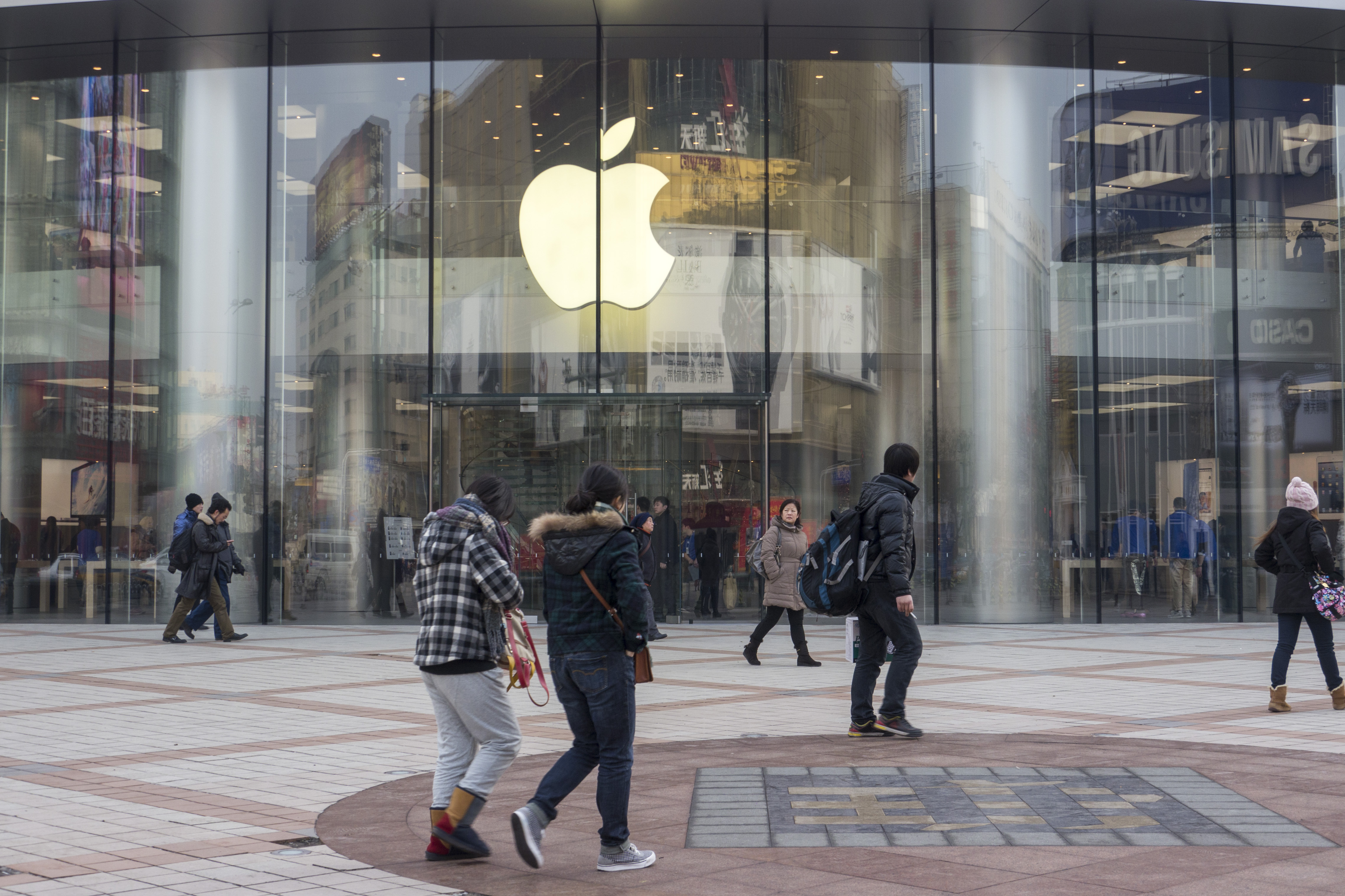 apple store peking