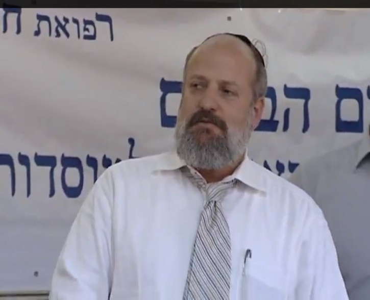 Rabbi Yaakov Weingarten