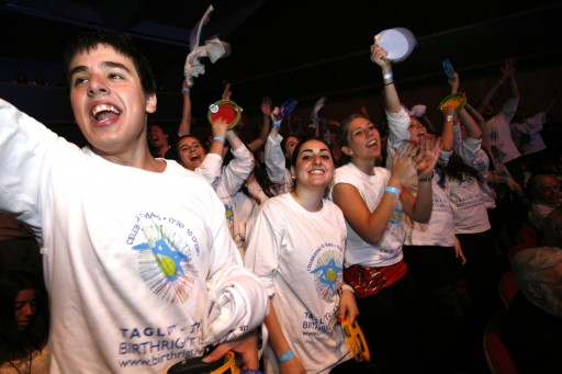 FILE - Young Jewish adults from all over the world participating in the Taglit Birthright program celebrate 10 years of the Birthright program at an event held at the International Conference Center in Jerusalem.  Flash90