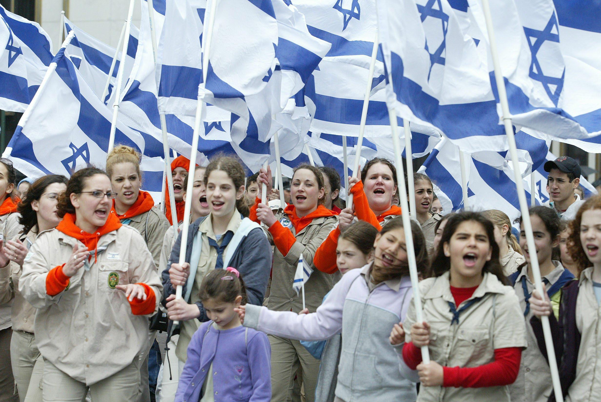 New York, NY - NYC's 50th 'Celebrate Israel Parade' Plans ...