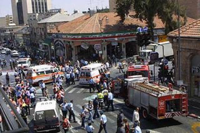 Israel pizza bombing