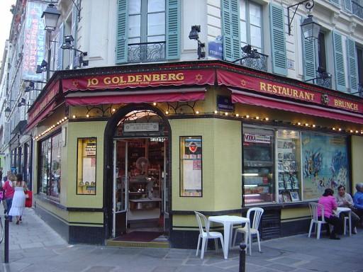 Jo Goldenberg S Restaurant In Paris Site Of A 1982 Photo Wikimedia