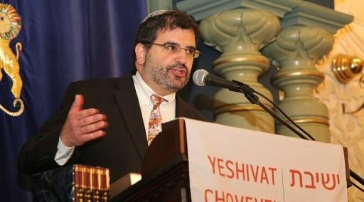FILE - Rabbi Asher Lopatin president of Yeshiva Chovevei Torah