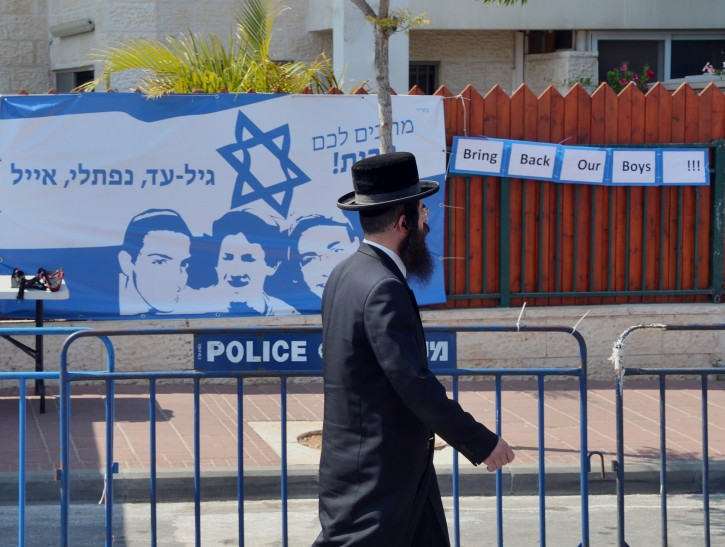 Ultra Orthodox Jewish man walks near the family home of abducted teen, Eyal Ifrach, in Elad on June 18, 2014. Eyal Ifrach is one of the three Jewish teenagers who were abducted while hitchhiking in the West Bank, and have been missing since the eve of June 12. Photo by Yossi Zeliger/Flash90