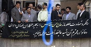 File Photo: Iranian officials at an execution in Tehran. Photograph: Morteza Nikoubazl/Reuters