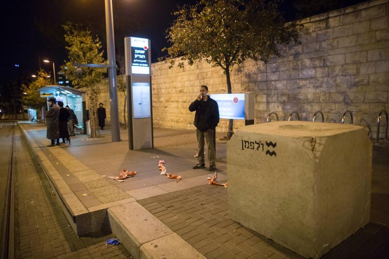 Jeruslaem - Concrete Blocks Placed At Jerusalem Light Rail Entrances ...