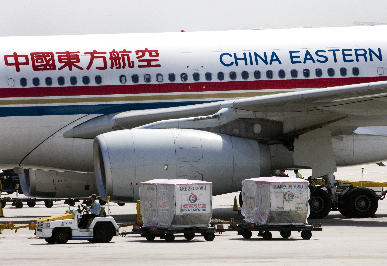 Beijing Airport Inside Airport in Beijing China