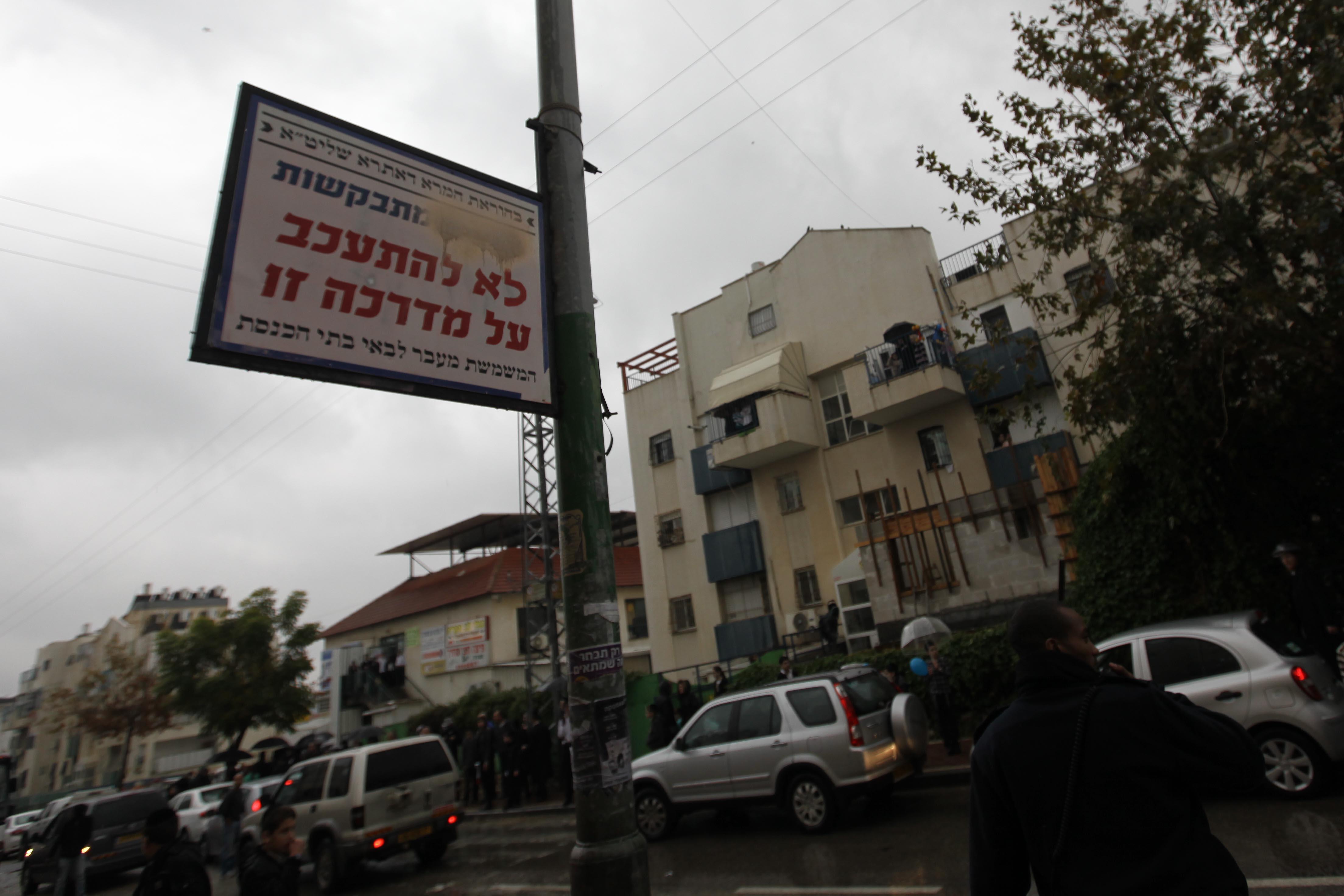 Beit Shemesh Women: Court: Pay Fine, Remove Signs Warning Women