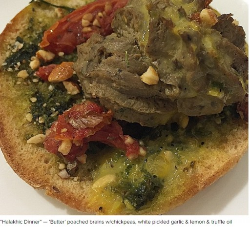 'Butter' poached brains w/chickpeas, white pickled garlic & lemon & truffle oil (Photo: Yeahthatskosher.com )