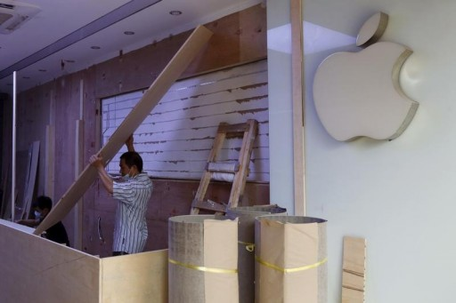 New York – Apple Loses Patent Lawsuit To University Of Wisconsin, Faces $682 Million In Damages