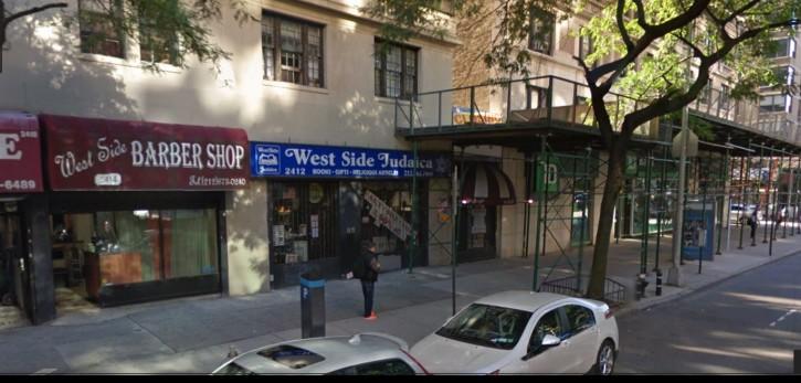West Side Judaica (Google Maps)