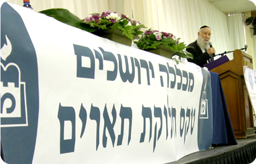 FILE - Rabbi Dr. Yehuda Cooperman