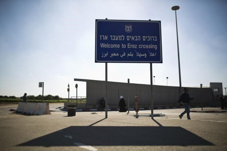 FILE - A sign is seen at the Erez border crossing between Israel and northern Gaza Strip December 28, 2014. REUTERS/Amir Cohen/Files