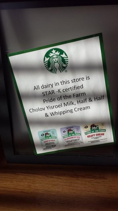A sign in Flatbush Starbucks on June 10, 2016 (Shimon Gifter/VINnews.com)