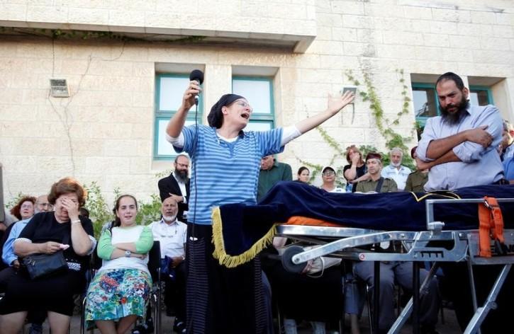 kiryat ekron single jewish girls Chabad of kiryat ekron - hertzel 36,  jewish holidays therebbeorg jewishtv audio classes news news kabbalah online the jewish woman jewish kids  women.