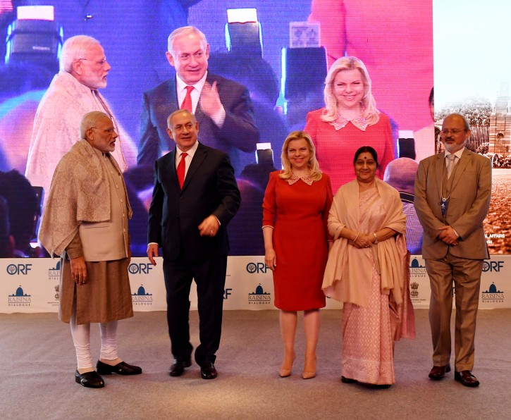 Image result for raisina 2018 Our way of life is being challenged by radical Islam and extremists from a variety of sources