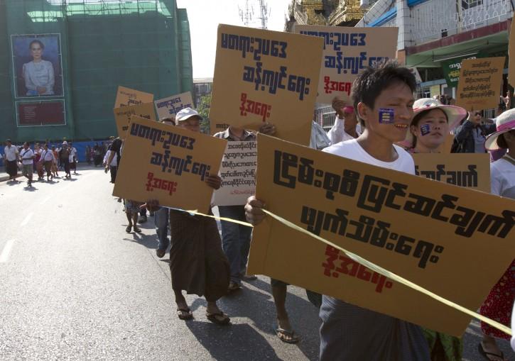 Washington – Holocaust Museum Revokes Suu Kyi's Human Rights Award