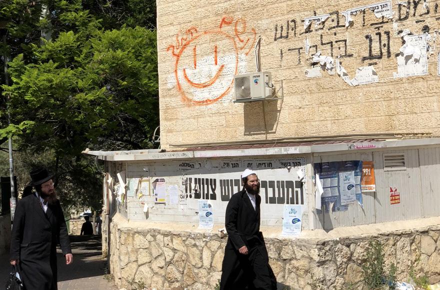 Beit Shemesh Women: Charedi Dropouts Battle Orthodox