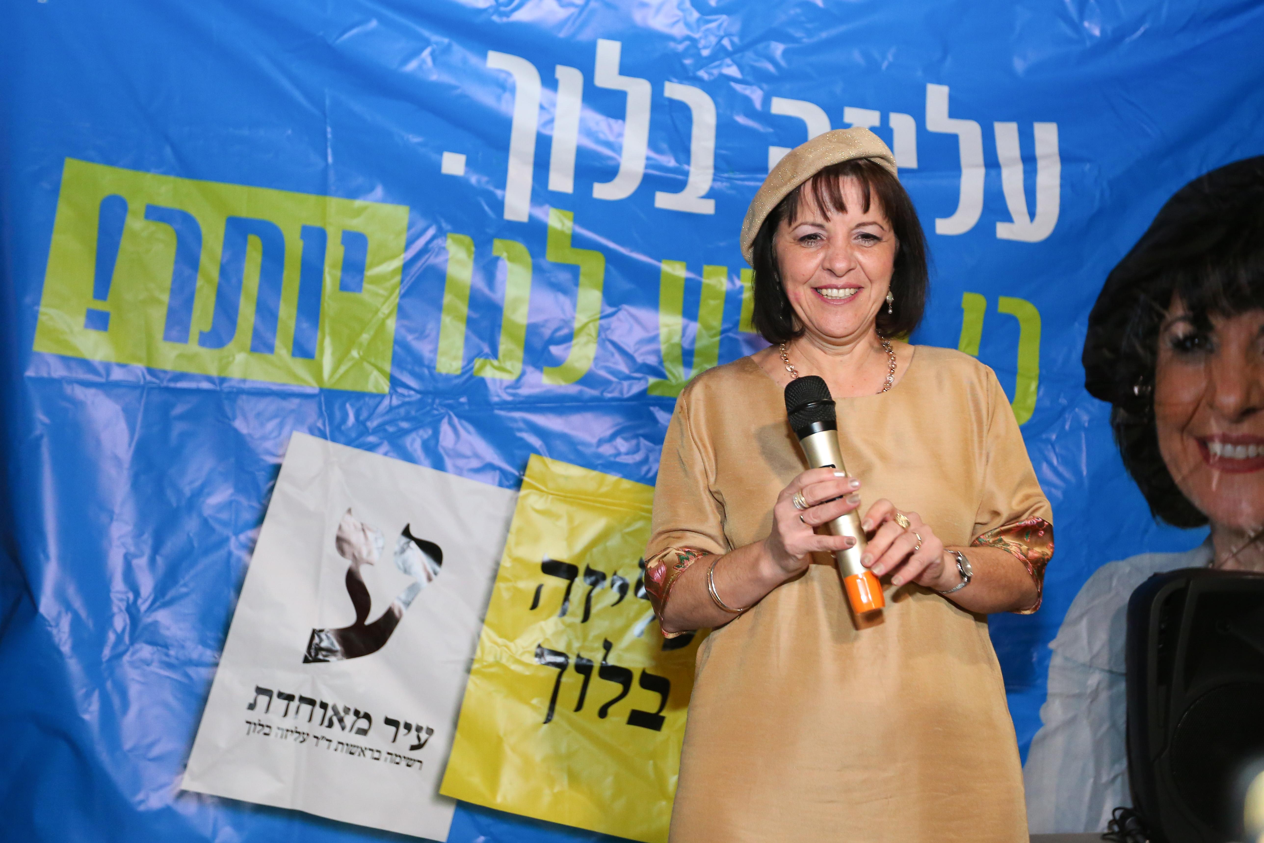 Beit Shemesh Women: Beit Shemesh 'Revolution' Sees