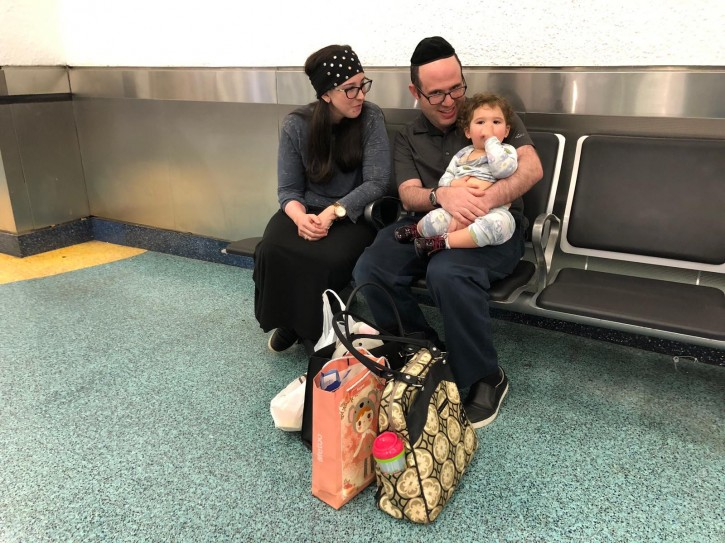 The Adlers in the Airport