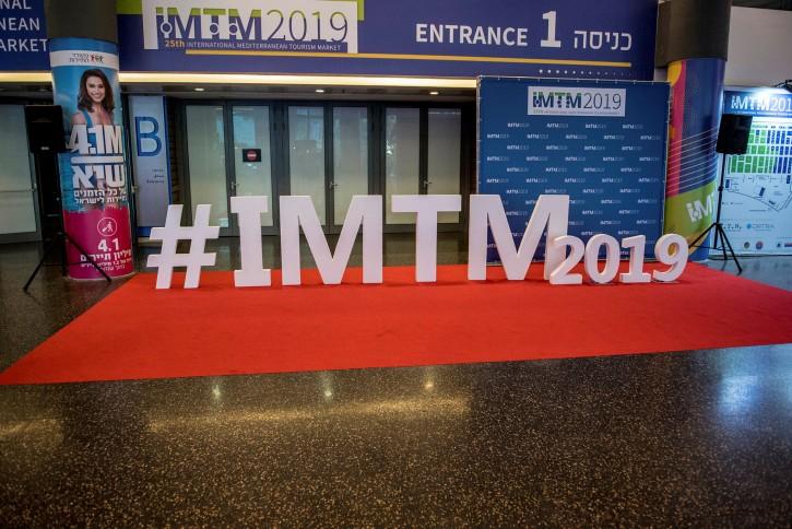 IMTM 2019 - The International Mediterranean Tourism Market 2019, was held at Tel Aviv Convention Center. Tel Aviv, Feb 13, 2019.(Kobi Richter/TPS)