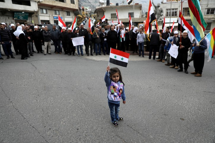 Majdal Shams – Druze Protest Trump's Backing Of Israeli Sovereignty On Golan