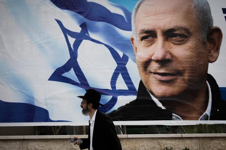 Tel Aviv – Israeli Election: The Left That Dare Not Speak Its Name