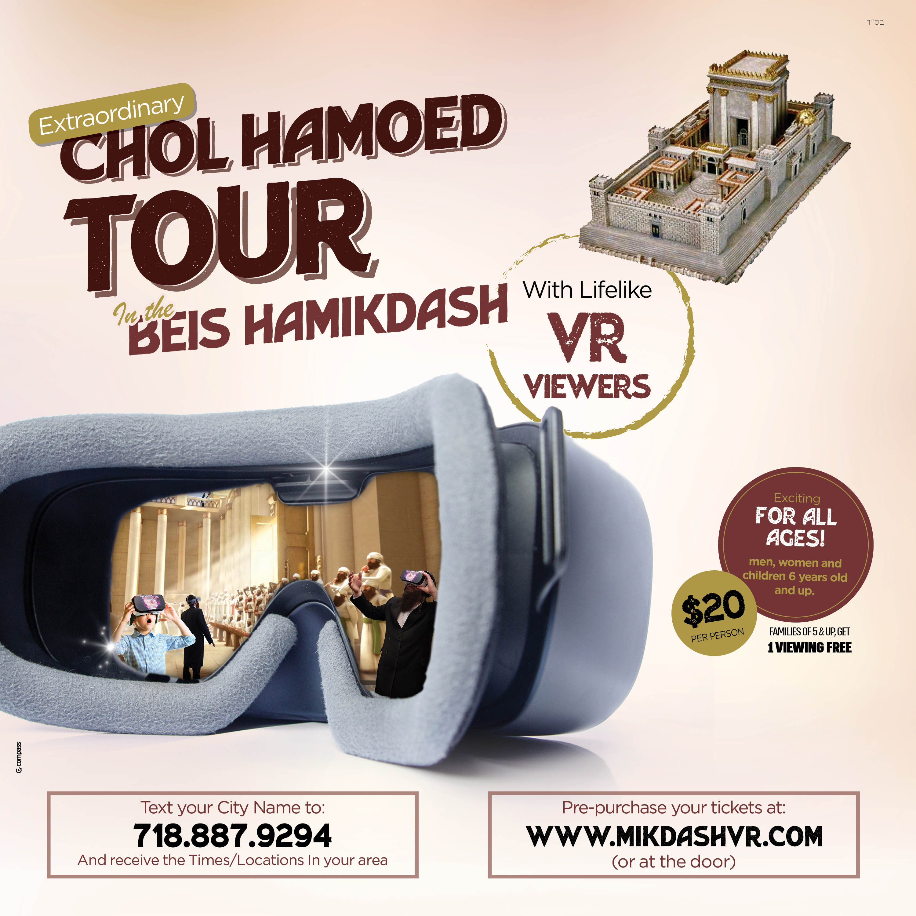 This Chol Hamoed—The Trip Of A Lifetime